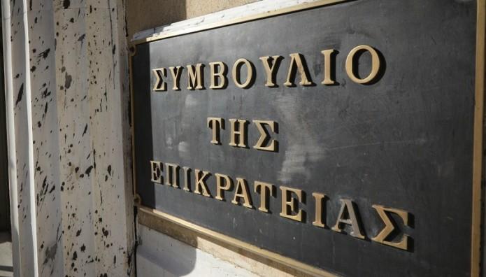 ΣτΕ: Αντισυνταγματική Η Εξαγορά Καταπατημένων Εκτάσεων | Star.gr