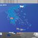 Επίσημα Αποτελέσματα Για Ευρωεκλογές