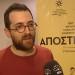 Ο Έλληνας μουσικοσυνθέτης Θοδωρής Ρέγκλης