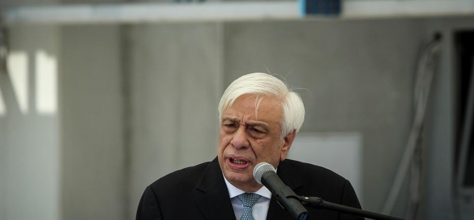 Παυλόπουλος: Εθνικό κουσούρι η διδακτορία των μετρίων